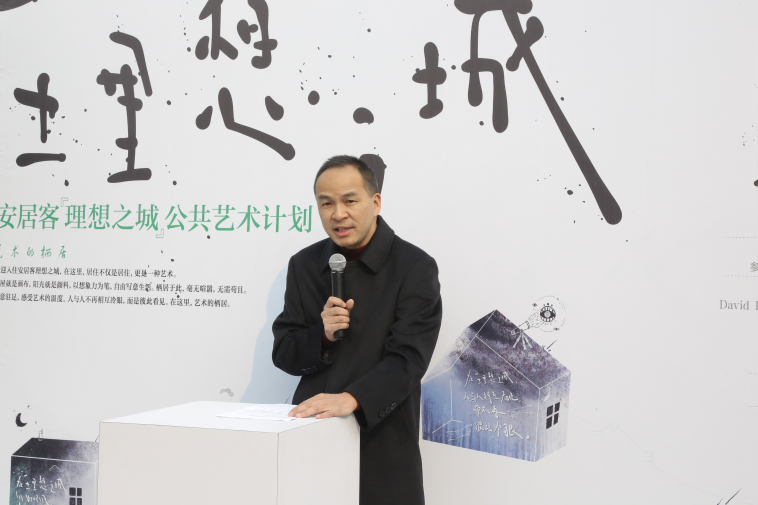 """安居客""""理想之城""""亮相上海,展示未来理想居住"""