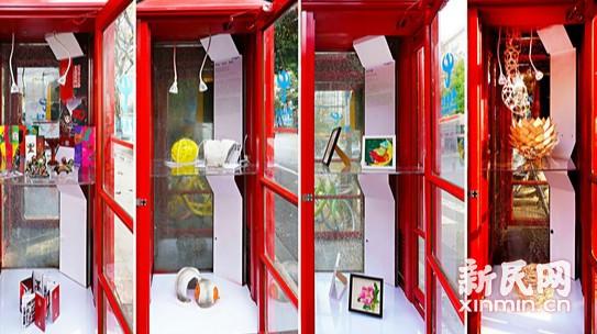 闲置电话亭升级成微型美术馆