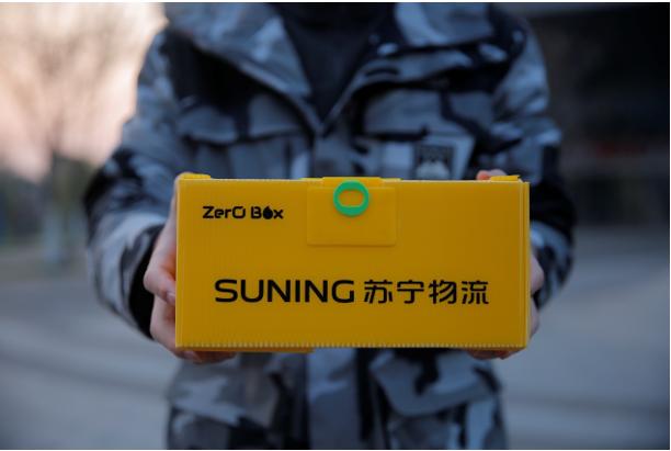 """苏宁""""小黄盒""""的绿色世界观:留住2万多平森林 服务用户超百万"""