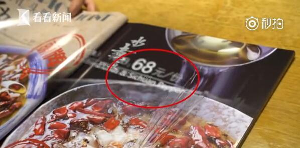 全上海的吃货都震惊了!天天叫的外卖套路竟然那么深!