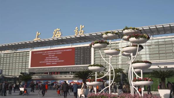 30年过去了,上海人还是习惯叫她新客站!有没有那么一个画面让你想起她?