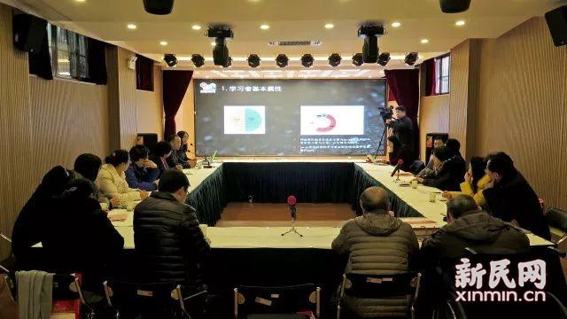 """静安区""""互联网+成人教育创新发展""""学术研讨会于近日举行"""