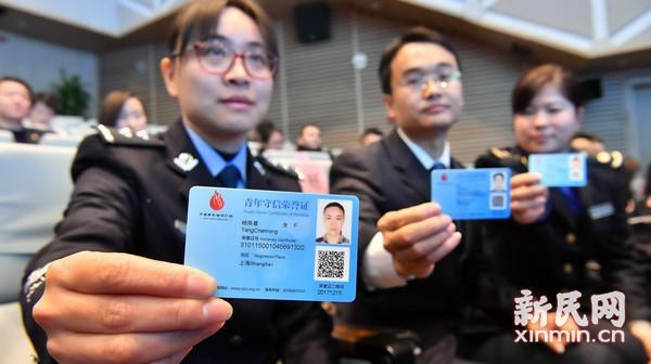 """上海推出""""青年守信安居计划"""" 优秀志愿者有望获得优惠激励"""