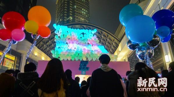 梦幻气球迎新年