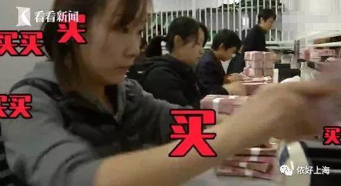 上海一商场惊现史上最壕剁手党!