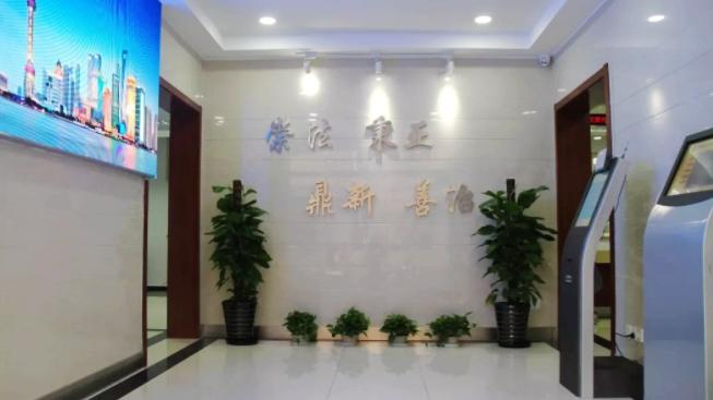 上海杨浦区公共法律服务中心启用