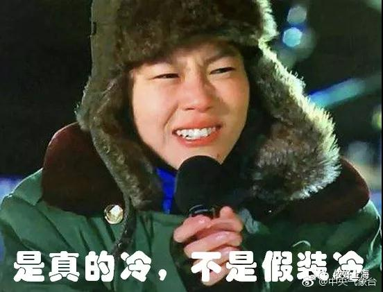 最低零下7度!!!魔都真的要大降温了!