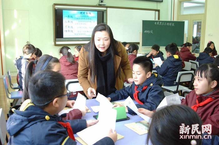 民办东展小学:课程,让童年更精彩
