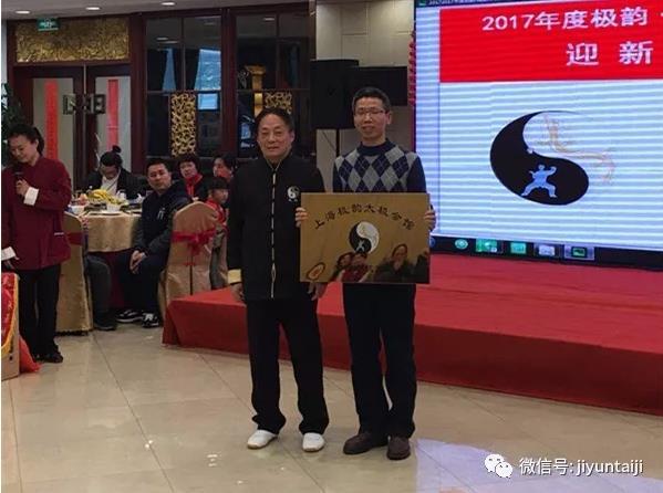 精武陈式太极拳传承基地一年培养出320名初段位拳手