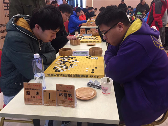 晚报杯全国业余围棋赛战罢11轮 新民清一队卫冕在望