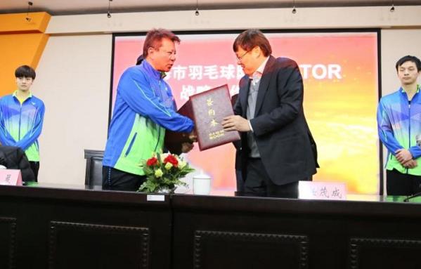 上海羽毛球队昨与羽球品牌VICTOR达成战略合作