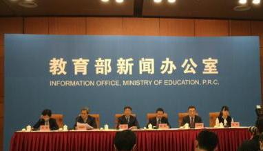 教育部推出首批490门国家精品在线开放课程