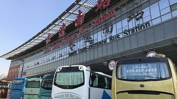 上海12家长途汽车站今起开售春运车票
