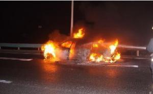 宁夏一凯迪拉克时速143公里追尾前车 前车爆炸车内4人丧生