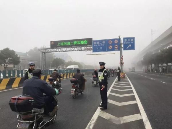 德业温馨提醒:上海大雾橙色预警,大家出行注意安全
