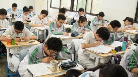 高中新课标出炉 研制学业质量标准建立新质量观