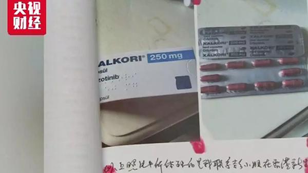 一起震惊全国的假药案:抗癌药一盒卖到21万!流向30省份