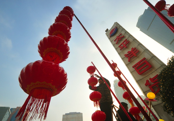 大红灯笼挂起来 申城迎新春氛围浓
