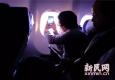 这是正在上海飞北京航班上 用手机发来的国内首份空中WiFi体验报告
