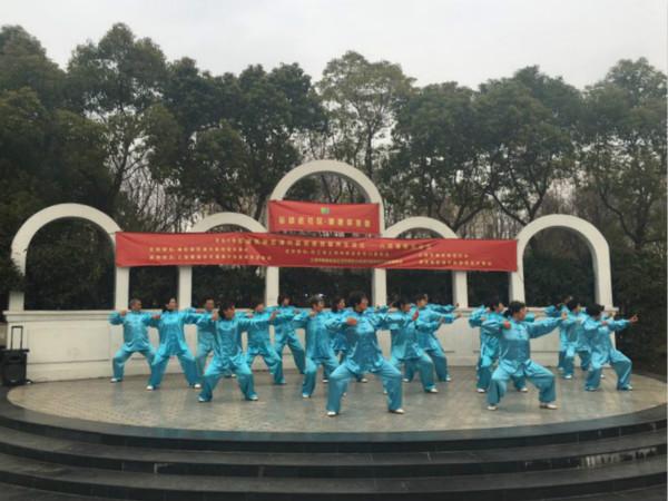 """浦东举行首届养生功法 """"八段锦""""展示交流会"""