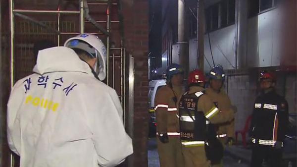 突发!韩国首尔一旅馆疑遭泼汽油纵火 致6死5伤