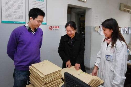 沪知青上山下乡等12种民生档案可在家门口查询