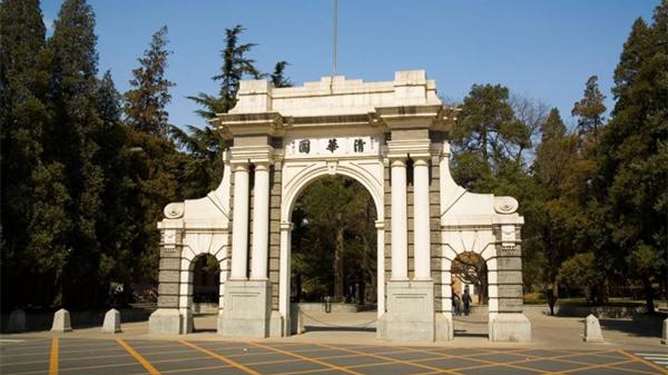 清华大学设文科资深教授 首批授予18位学者