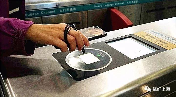 1/20起,上海坐地铁可以刷手机了!