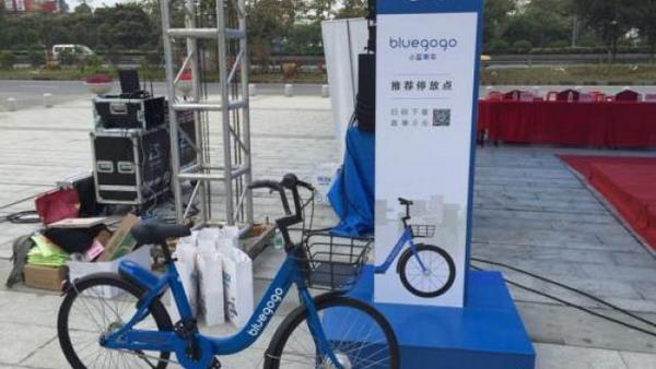 广州市交委:滴滴以托管形式在穗开展单车运营属违规