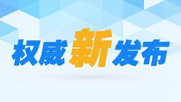 帽子调节绳带有绕颈风险!上海莘威运动品有限公司召回部分儿童睡袋