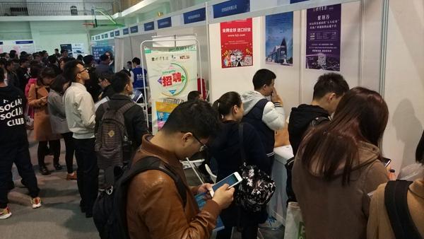 上海市健康促进中心招聘20人 2月10日前报名