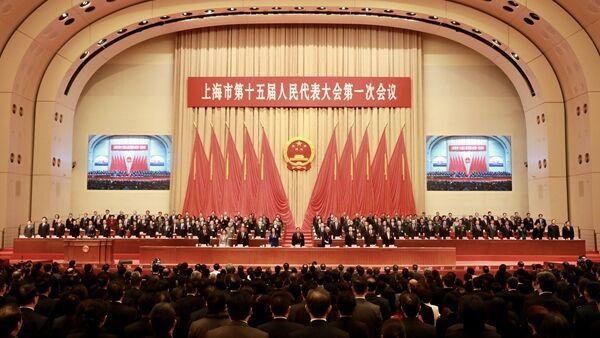 上海市第十五届人民代表大会第一次会议闭幕