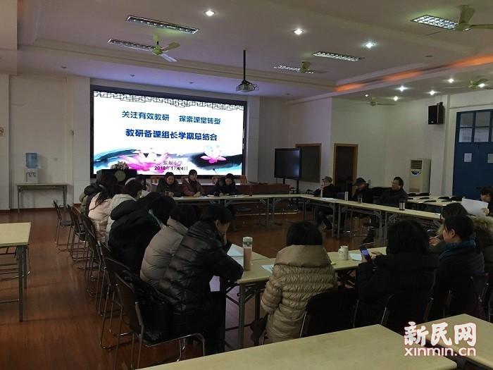 张堰小学:关注有效教研  探索课堂转型