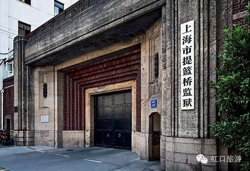 所有虹口人的回忆!上海提篮桥街道撤销了!