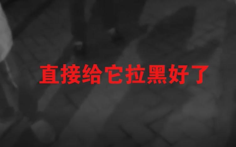 1小时呼出38通反诈电话上海警方成功劝阻26万元电信诈骗