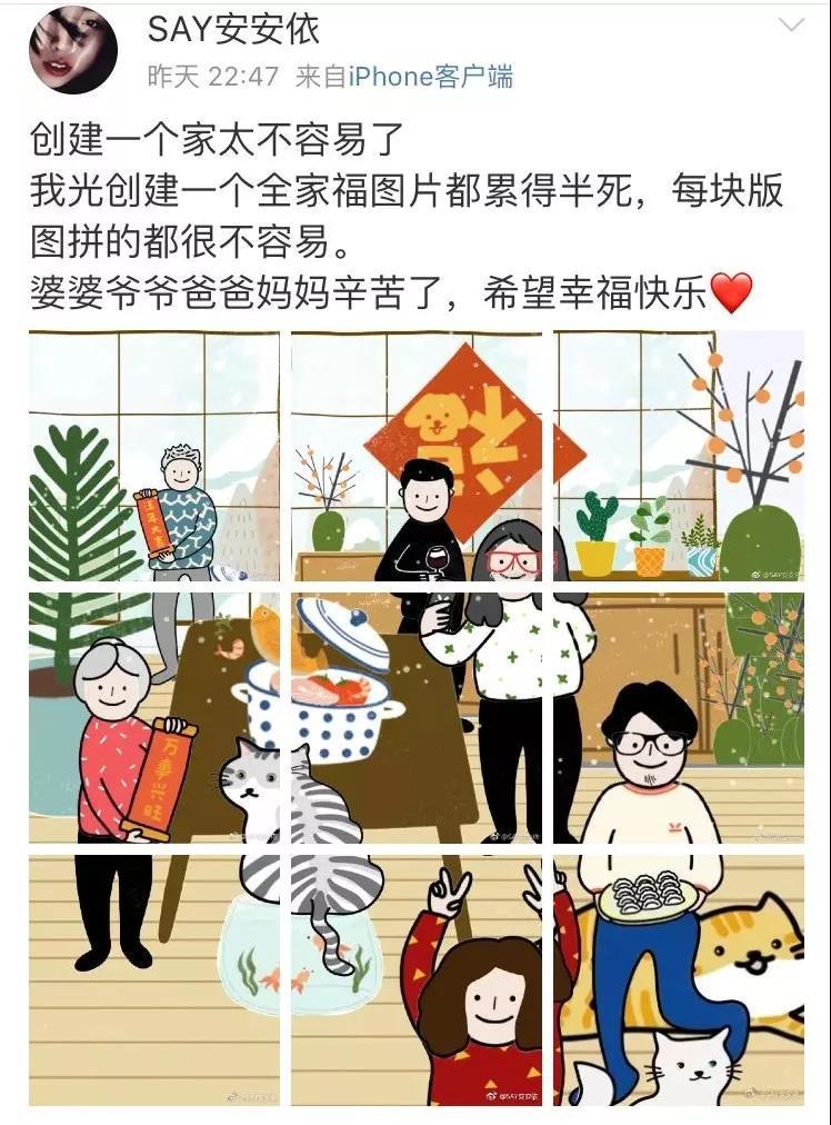 """这个卡通版的""""2018汪年全家福""""真是一夜之间火遍朋友圈呐~ 玩法也是"""