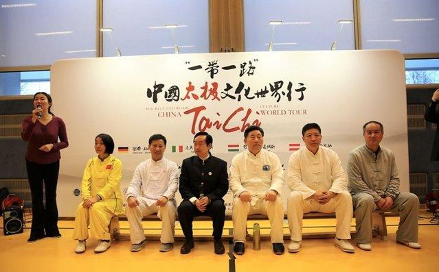 """""""一带一路""""中国太极文化世界行活动走进维也纳"""