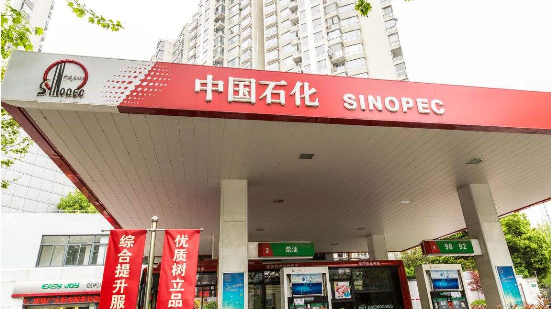 """成品油价昨天下调,沪上这些加油站还能再""""打折""""!"""