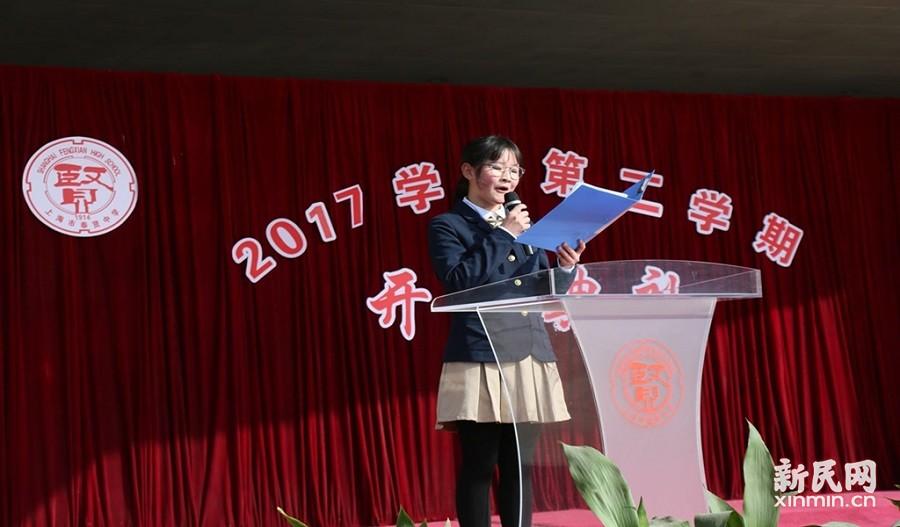奉贤中学:提升素养促发展 砥砺前行铸梦想
