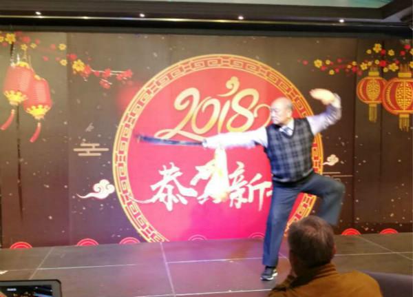 柔武太极新春联谊 王培锟九段现场展示刀法