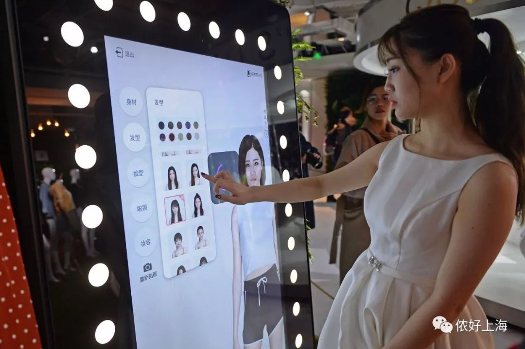 上海一商场推出3D虚拟试衣镜 堪称试衣神器