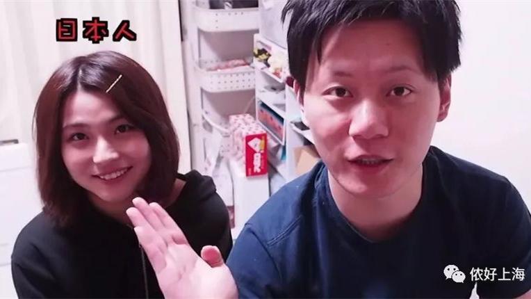 日本小姐姐学说上海话!分分钟笑cry!