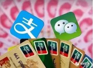 """上海一女子支付宝竟被""""奥巴马""""盗用?!"""