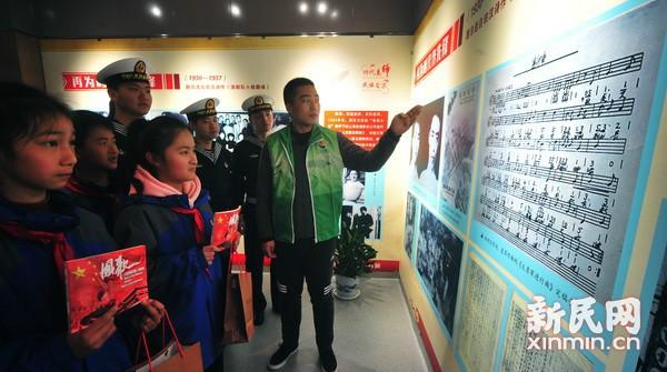 国之歌 复兴梦 纪念田汉诞辰120周年系列活动