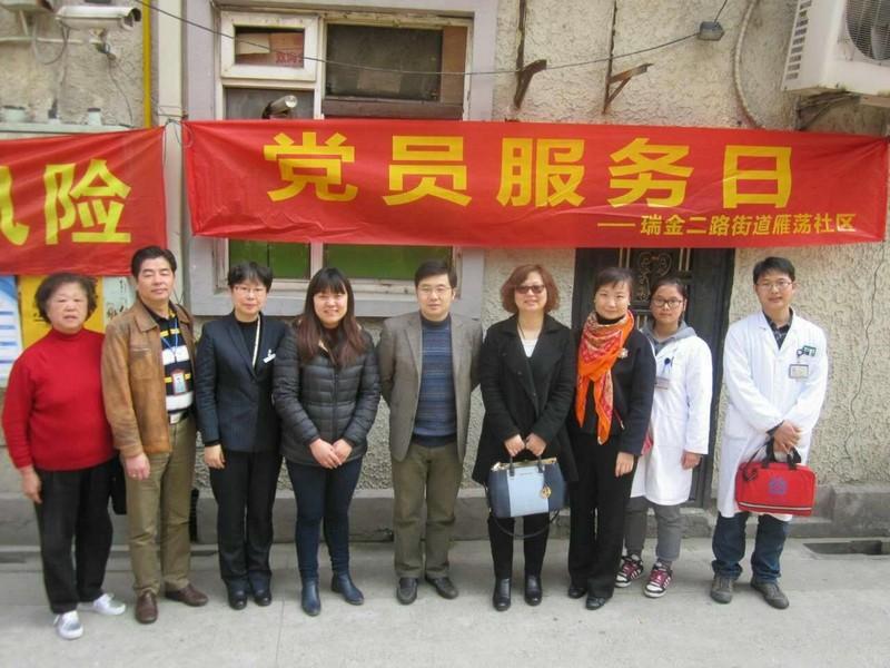 【上海建行雷锋支行日记】金融知识进社区,共建工作得深化