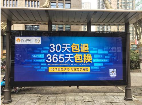 """""""服务战""""标志中国零售行业进入良性竞争时代"""