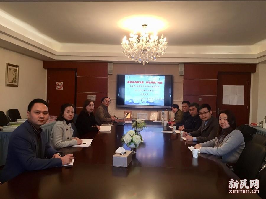 上外尚阳学校:亲师合作再发展  家校共育广实践