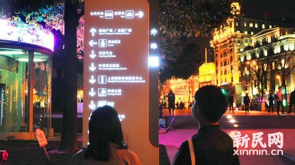 """灯光导向牌点亮外滩街头 精细化管理融入""""城市温度"""""""