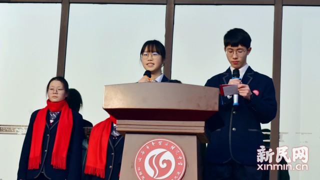 青春力量开启梦想之约,时光胶囊见证百年树人——曙光中学举行新学期开学典礼