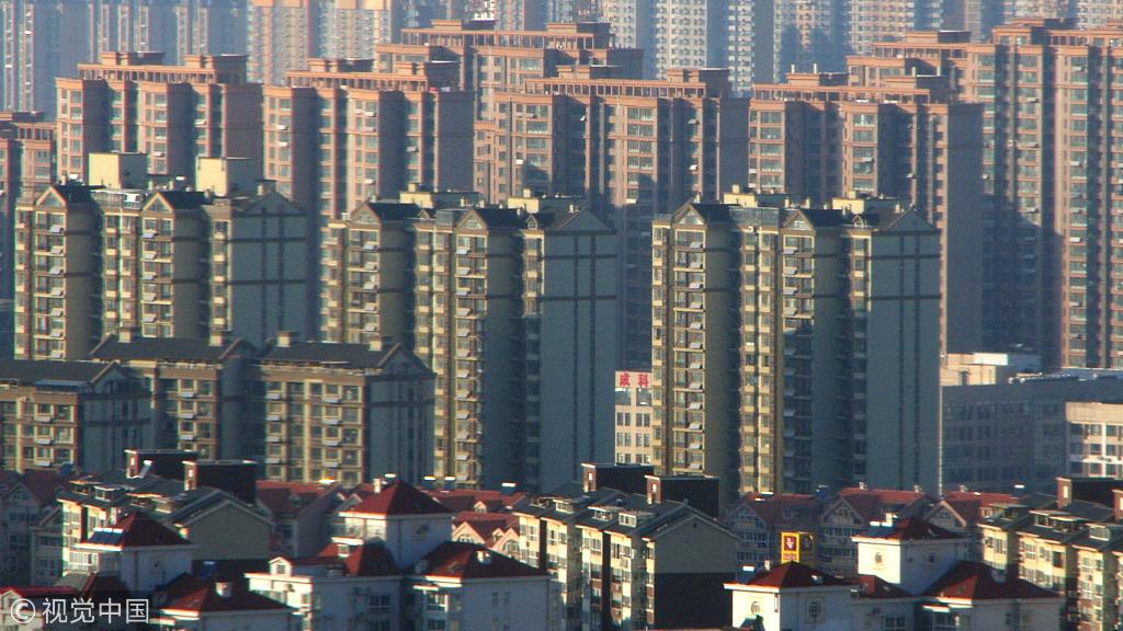 2月70城房价公布:44个环比上涨,最高涨幅为1.7%